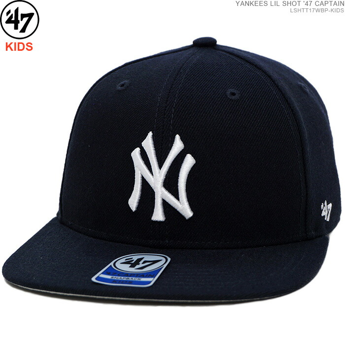 47BRAND キッズ キャップ ヤンキース 田中将大 Yankees