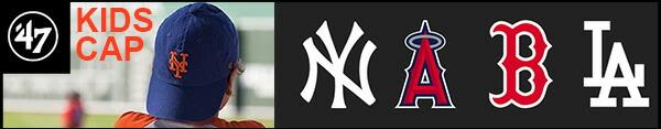 キッズ用 MLB キャップ