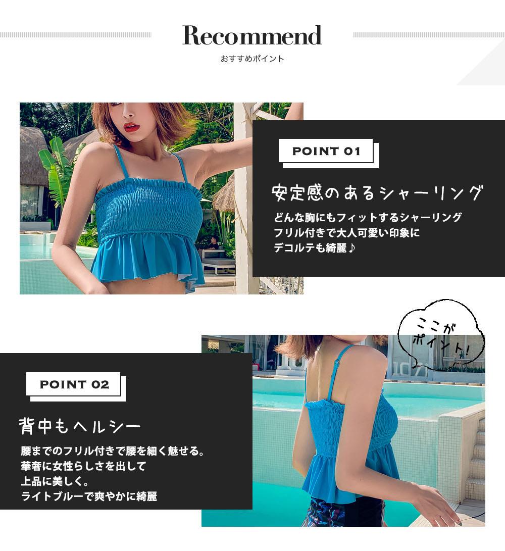 item main image