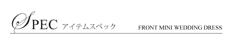 Angei-R,エンジェルアール