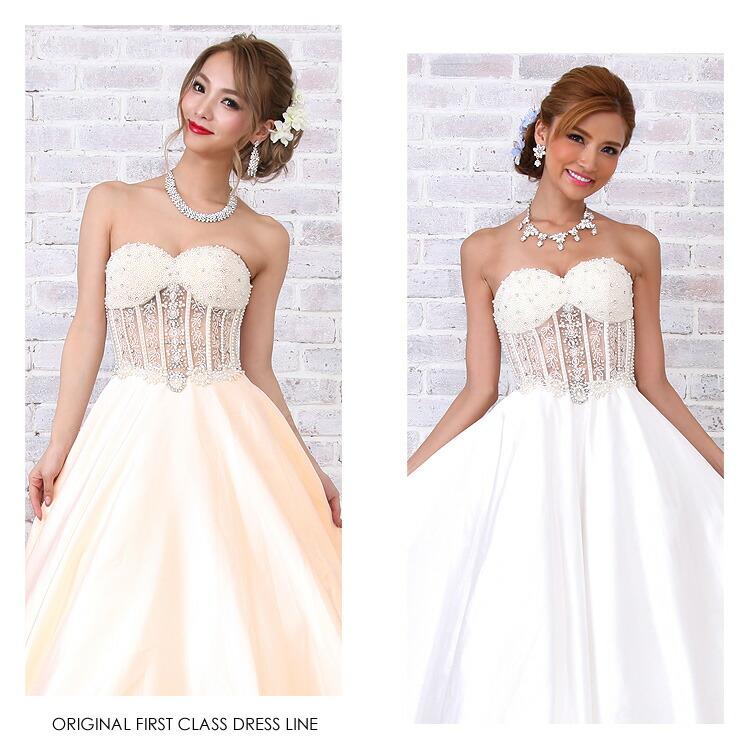 AngelR エンジェルアール ミニドレス ロングドレス タイト フレア ワンピース レディース フォーマル キャバドレス キャバクラ 高級ドレス お呼ばれドレス パーティー 女子会 結婚式 卒業式 入学式