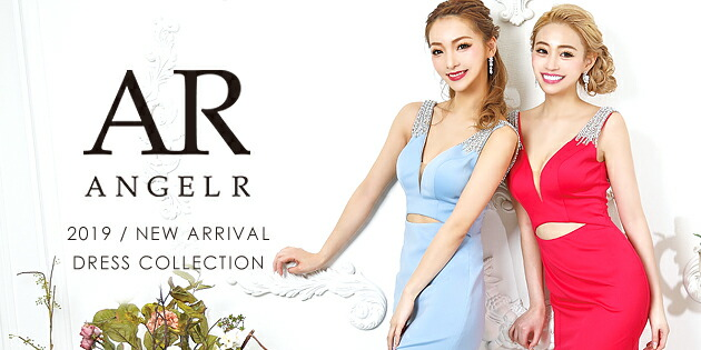 Angel R 5th collection
