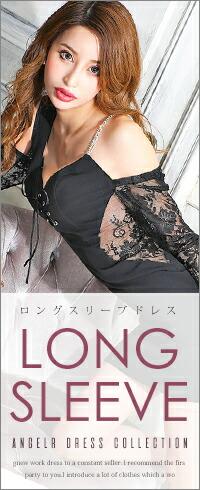 longsleeve