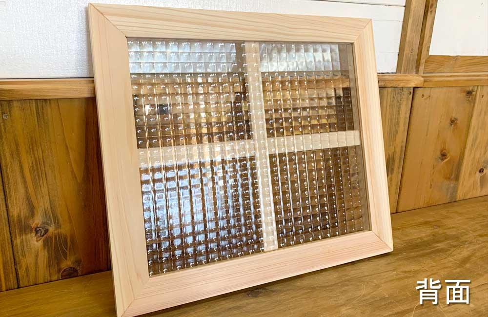 室内窓 無塗装白木 チェッカーガラス 片面桟入り 40x2x35 cm 木製 ひのき ハンドメイド 受注製作