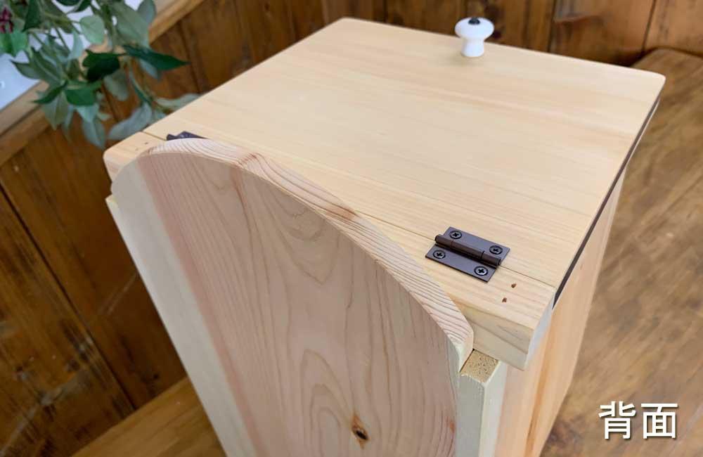 ミニダストボックス ライトオーク ふた・つまみ付き 23x23x37cm ハンドメイド 木製 ひのき 受注製作
