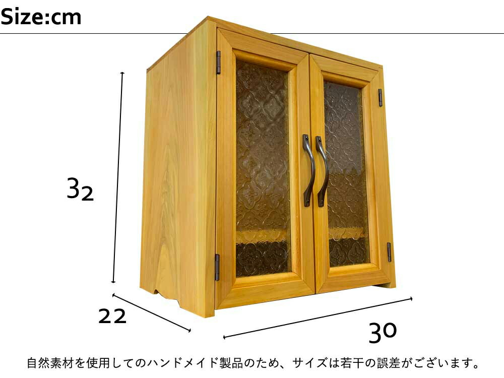 ペット仏壇 一段棚 ナチュラル フローラガラス扉 ブロンズ取手 w30xd22xh33cm ハンドメイド 木製 ひのき 受注製作 サイズ