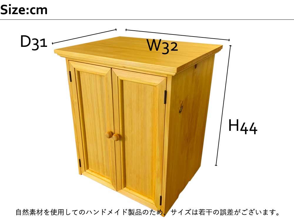 ペットのおぶつだん 木製扉 木製取手 ナチュラル w38d31h44cm ハンドメイド 木製 ひのき オーダーメイド  サイズ