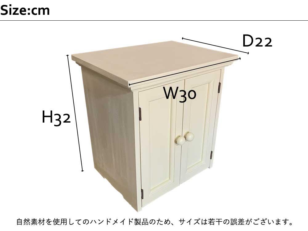 ペットのおぶつだん 木製扉 木製取手 アンティークホワイト w30d22h32cm ハンドメイド 木製 ひのき オーダーメイド サイズ