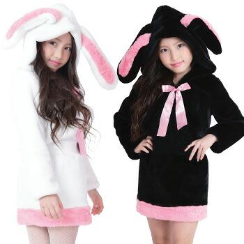 天使のドレス屋さん 子供 子ども うさぎ セットアップ 白 黒 かわいい 防寒 衣装 女の子