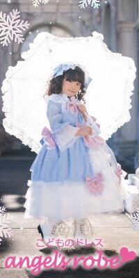 angel'srobe