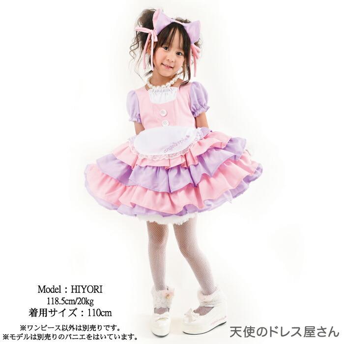 天使のドレス屋さん チェシャ猫風 Cheshire Cat なりきり ワンピース ドレス テーマパーク 子供服 子供
