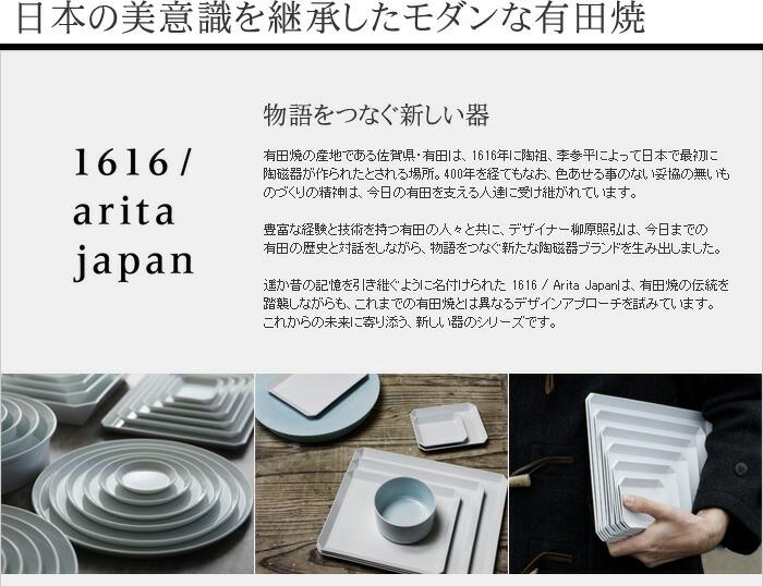 https://image.rakuten.co.jp/angers/cabinet/sim0138/1616aritajapan