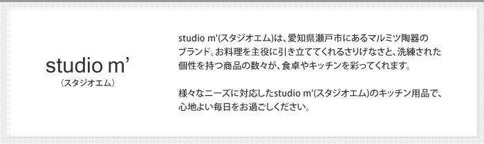 1711cd07ae2b7 楽天市場 studio m ARBERT グリルパン/スタジオエム:アンジェ ...
