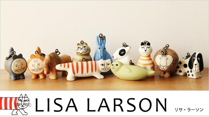 lisalarson リサ・ラーソン