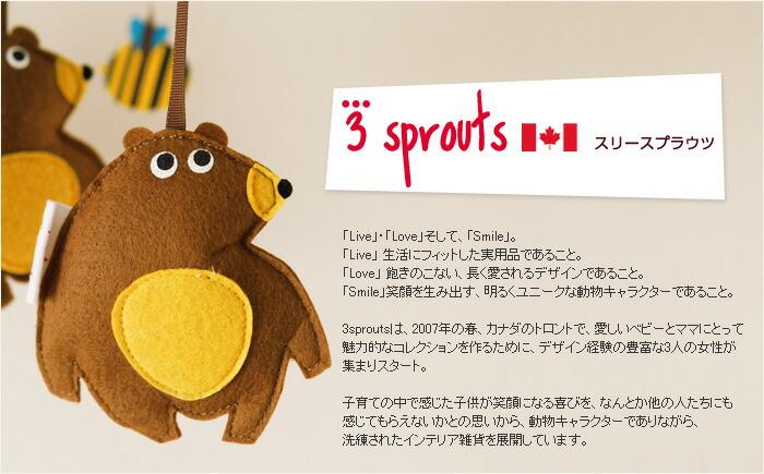 3sprouts (スリースプラウツ)