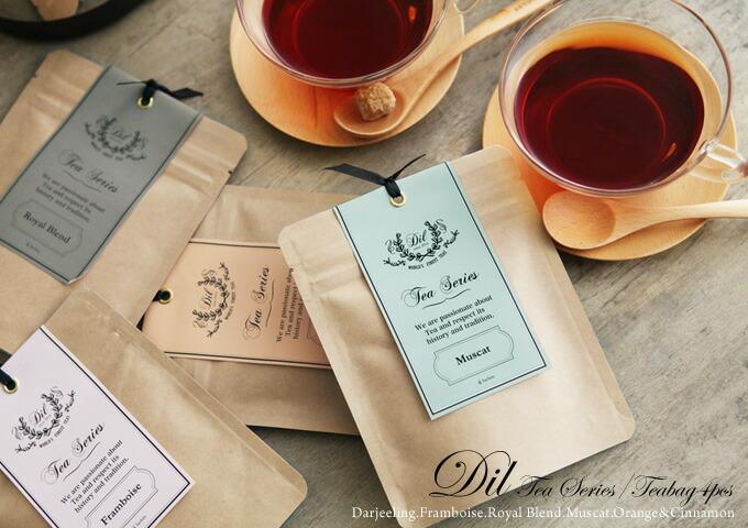 お返しやお配りに 心のこもった紅茶のギフト