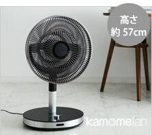 kamomefan メタル