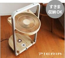 PIERIA 折り畳み式 リビング扇風機 木目調
