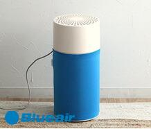 ブルーエアー ブルーピュア 411 Particle+Carbon Blueair