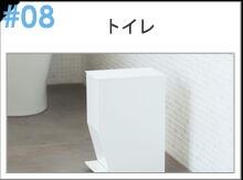 08トイレ