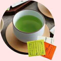 山壽杉本商店 桜柄茶ひと揃え(3種)