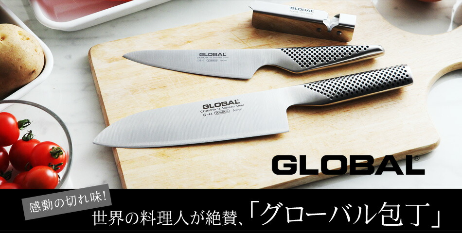ナイフスタンド (GLOBAL) シルバー グローバル GKS-02 日本製 3~4本用