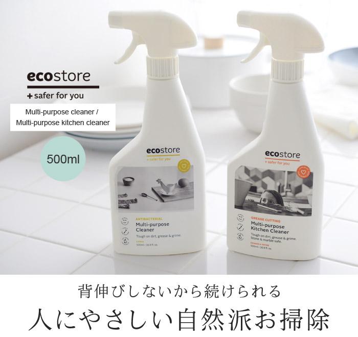 3fe50a63e6c3 ecostore マルチクリーナースプレー/マルチキッチンスプレー 500ml/エコストア