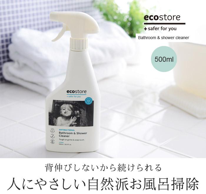 4c86986b50b1 楽天市場】ecostore バスルームクリーナー 500ml/エコストア:アンジェ ...