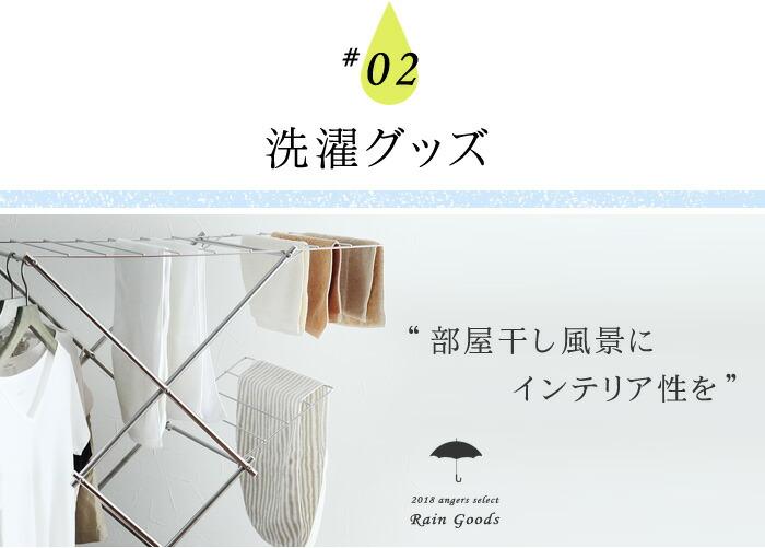02お掃除グッズ