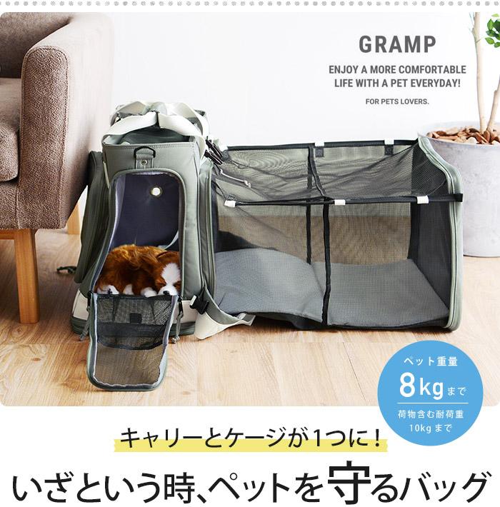 【楽天市場】LEONIMAL リュック型ペットキャリー GRAMP/リオニ ...