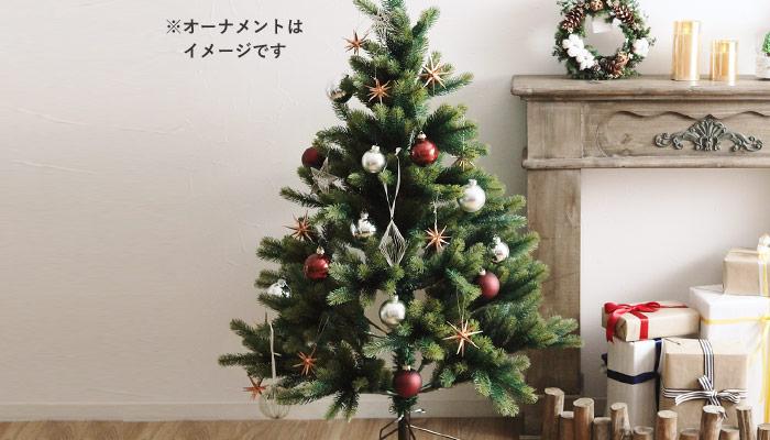 クリスマスツリー 120cm/RSグローバルトレード社