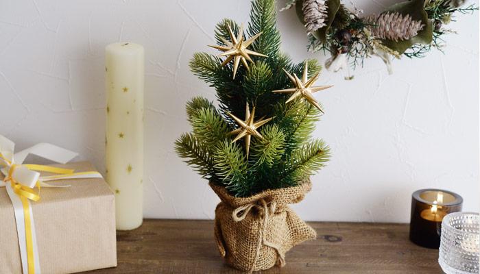 【届いてすぐ飾れるセット】卓上クリスマスツリー&オーナメント(小) 金の星 3個