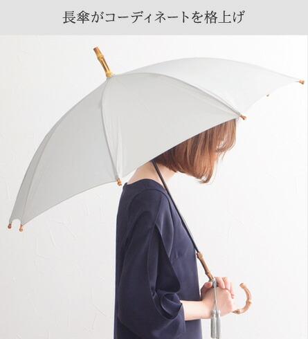 バンブーハンドル日傘(晴雨兼用)WAKAO