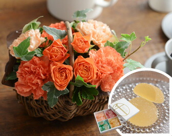 Merciスイーツセット 溢れるマルシェ花オレンジ