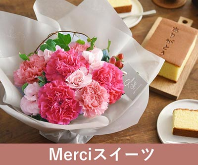 Merciスイーツ 魔法のお花 ピンク