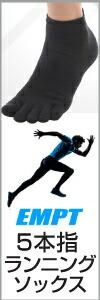EMPT 5本指 ランニングソックス 靴下 メンズ 黒 ブラック