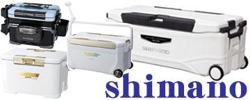 cool-shimano.jpg