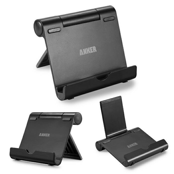 【楽天市場】anker タブレット用スタンド 角度調整可能 Ipad・ipad Mini・kindle・nexus
