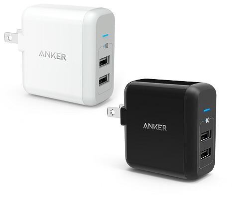 Anker PowerPort 2 (24W 2ポート USB急速充電器 折畳式プラグ搭載) (ブラック・ホワイト)iphone・iPad等スマホやタブレットに対応