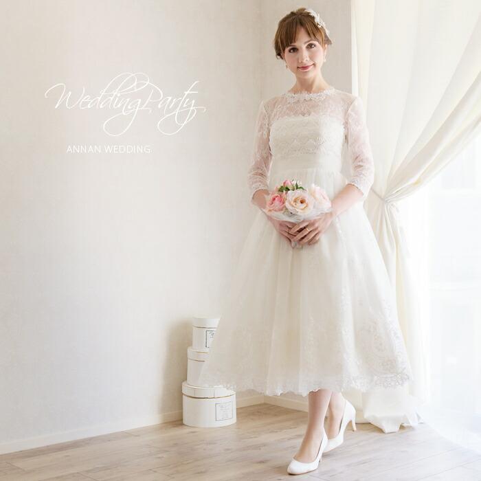レース刺繍ミモレ丈ドレス♪A1358T】