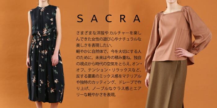 さくら/サクラ/SACRA/SAKURA/sakura/