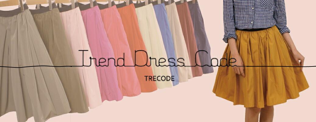 TRECODE