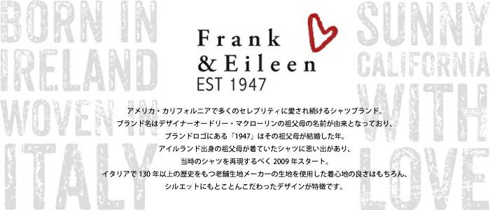 フランクアンドアイリーン/frank&eileen/FRANK