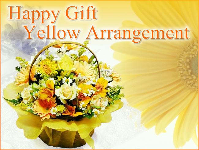 バラガーベラの黄アレンジ