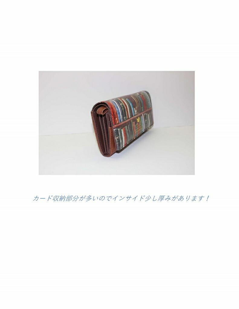 【Bebe Dayan】古書の中のべべダヤン長財布2カラー:ネイビー、ブラウン