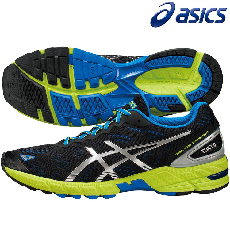 Buy asics ds trainer 19 \u003e Up to OFF63