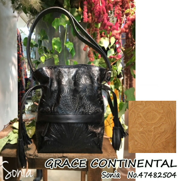 グレースコンチネンタル,Sonia,BAG,カービング,GRACE CONTINENTAL,店舗, カービングバッグ,BAG,バッグ,レザーグレースコンチネンタル,送料無料,47482504
