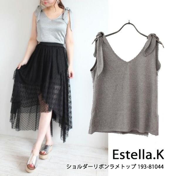 estella.K,ショルダーリボンラメトップ,エステラケー,春夏,19SS,送料無料,