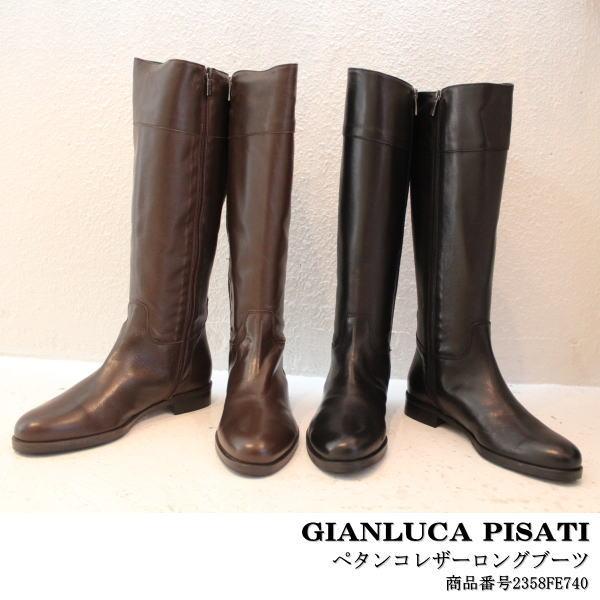 ブーツ,インポート,イタリア,牛革,レザー,ペタンコ,ロングブーツ