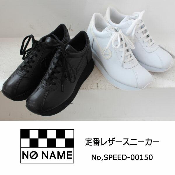SPEED-00150,,シューズ,靴,ホワイト,ノーネームカジュアル,新作,レディース,スニーカー